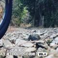 元?BMXレーサー 土井 昭  SDA王滝100km 3度目の挑戦 VOL.4